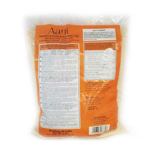 aani ponni boiled rice – 5kg