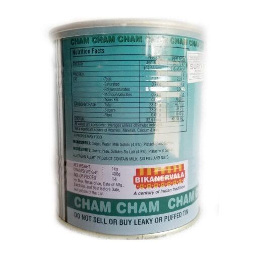 bikano cham cham – 1kg