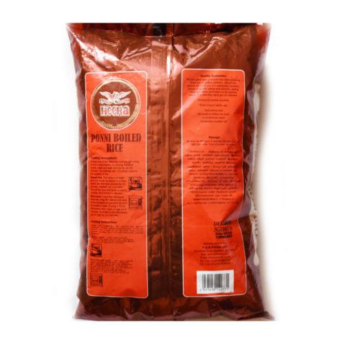 heera ponni boiled rice – 2kg