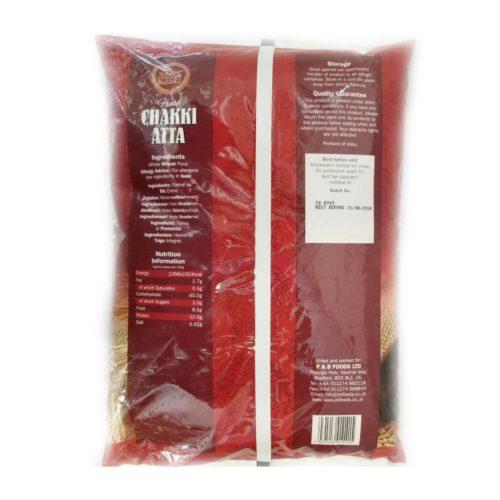 heera chakki fresh atta – 5kg