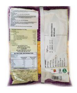 haldiram's nagpur chekaralu – 150g