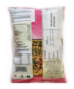 haldiram's nagpur dry fruit mix – 150g