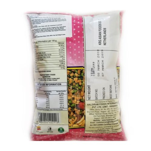 haldiram's nagpur dry fruit mix – 150g