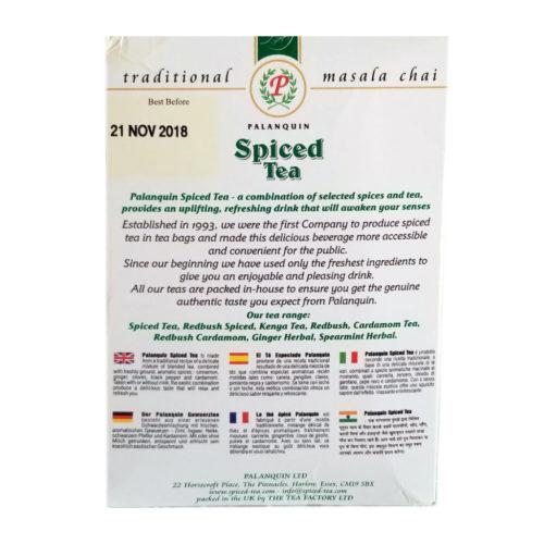 kajal masala tea bags 40tbs – 125g