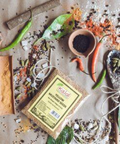 kajal mustard seeds yellow – 100g