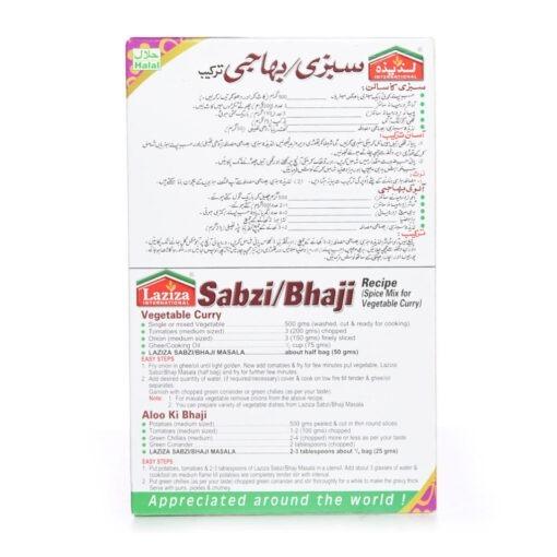 laziza sabzi / bhujia masala – 100g