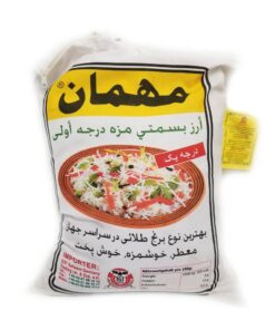 mehman golden sela rice – 10kg