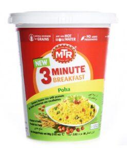 mtr foods cuppa poha – 80g