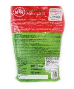 mtr foods masala idli  – 500g