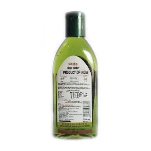 patanjali kesh kanti amla hair oil – 100ml