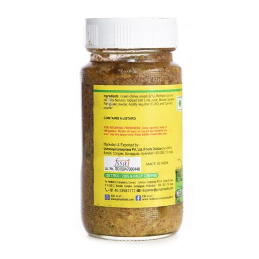 priya foods chilli pickle – 300g