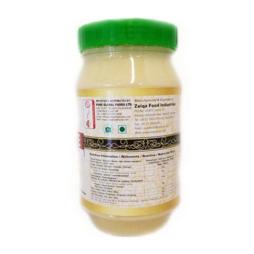 pure ginger minced paste – 1kg