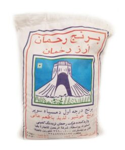 rehman long grain basmati rice – 10kg