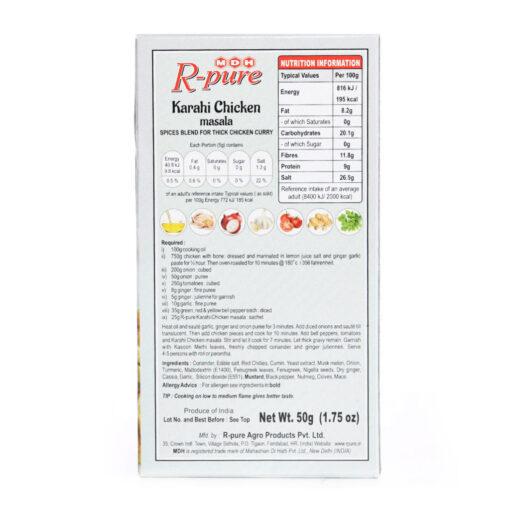 mdh r-pure karahi chicken masala – 100g