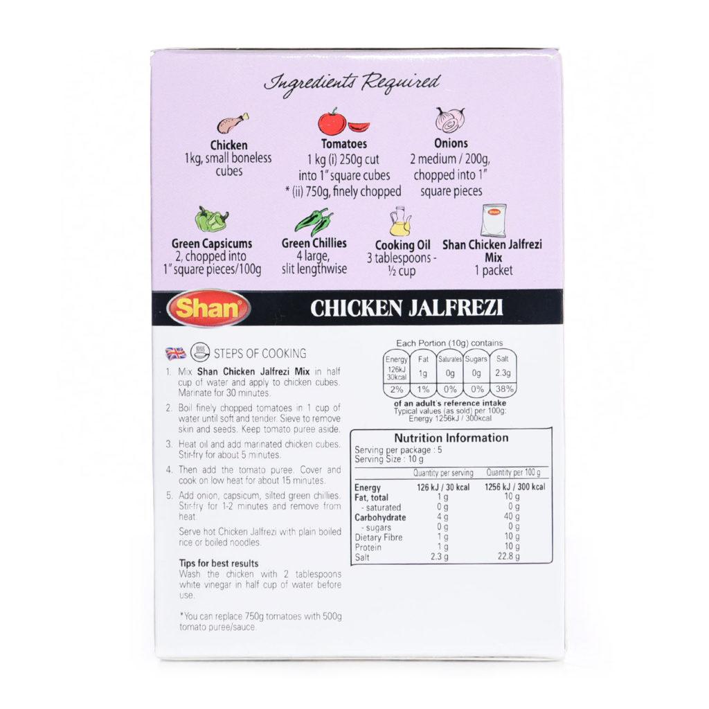 Masala Wala Shan Chicken Jalfrezi Mix 50g
