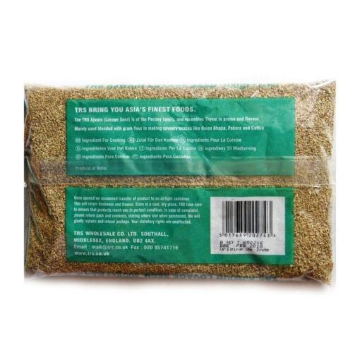 trs carom seeds (ajwain) – 300g