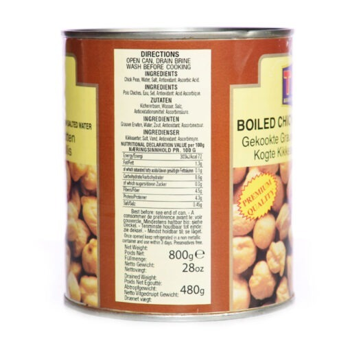 trs canned boiled chickpeas – 800g