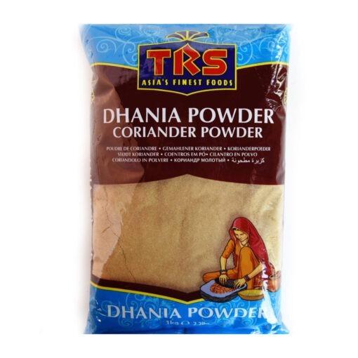 trs coriander powder – 1kg