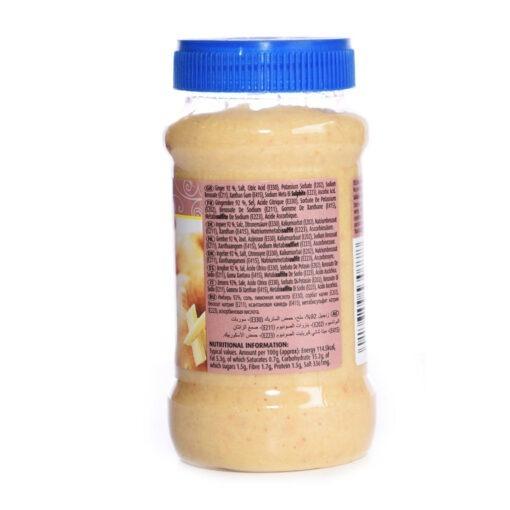 trs minced ginger paste