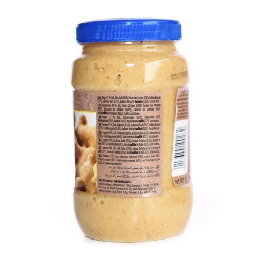 trs minced ginger paste – 1kg