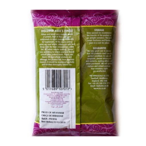 trs mung beans – 2kg