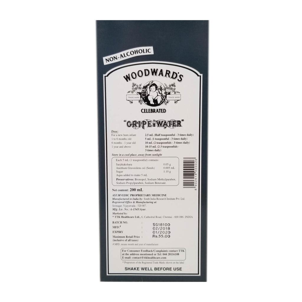 woodward's gripewater – 200ml